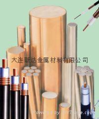 Copper Clad Aluminum Wire Cable