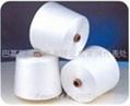 Supply Import Moda,Tencel yarn