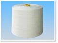 Viscose yarn 1