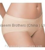 Underwear (Hot Product - 1*)