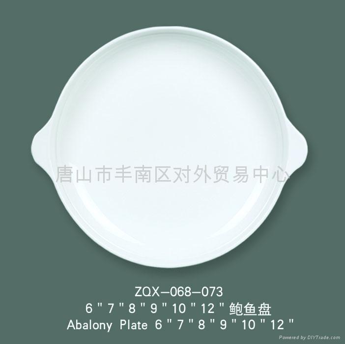 酒店用陶瓷餐具 2
