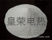 电工级氧化镁粉