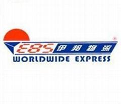 珠海日本国际快递OCS一日达服务