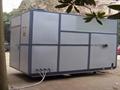 杭州中聚空分设备制造有限公司