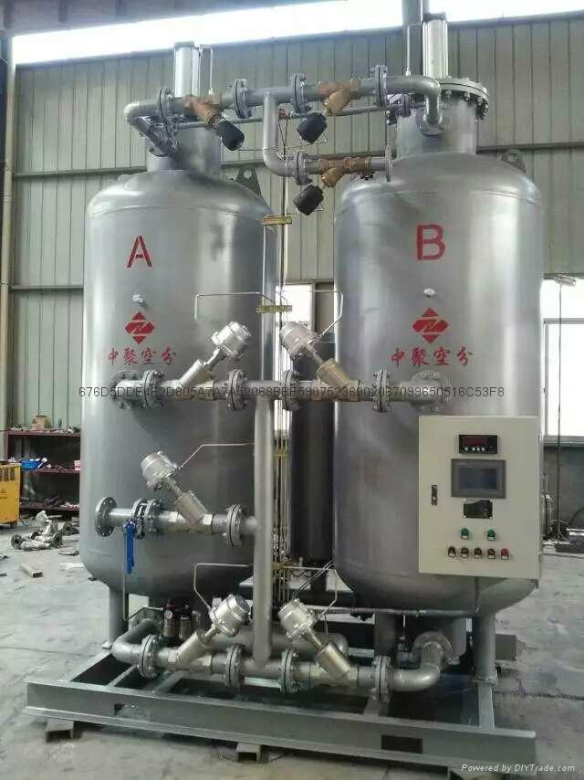 Nitrogen equipment 1