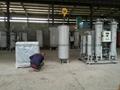 Nitrogen equipment 4