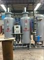 Nitrogen equipment 5