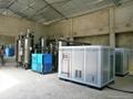 Oxygenerator