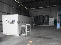 ozone equipment