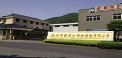 Hangzhou Sinopoly Air Separation Equipment Manufacturing CO.,LTD