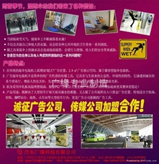 丹东市广缘科技有限公司