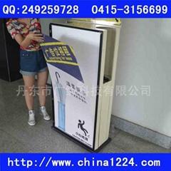 广缘专利室内雨伞包装广告机UPM-51F