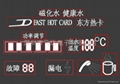 液晶顯示器(LCD)