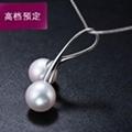 七夕情人节礼物天然珍珠吊坠项链 3