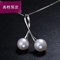 七夕情人节礼物天然珍珠吊坠项链 1