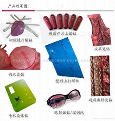 海绵口罩手持式超声波点焊机