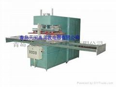 Supply heat sealing  foot Pads Plastic Welding Machine