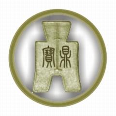 西安寶鼎雕塑有限公司