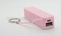 A品电芯1200mAh香味移动电源  礼品移动电源 3