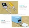 A品电芯1200mAh香味移动电源  礼品移动电源 4