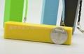 A品电芯1200mAh香味移动电源  礼品移动电源 5