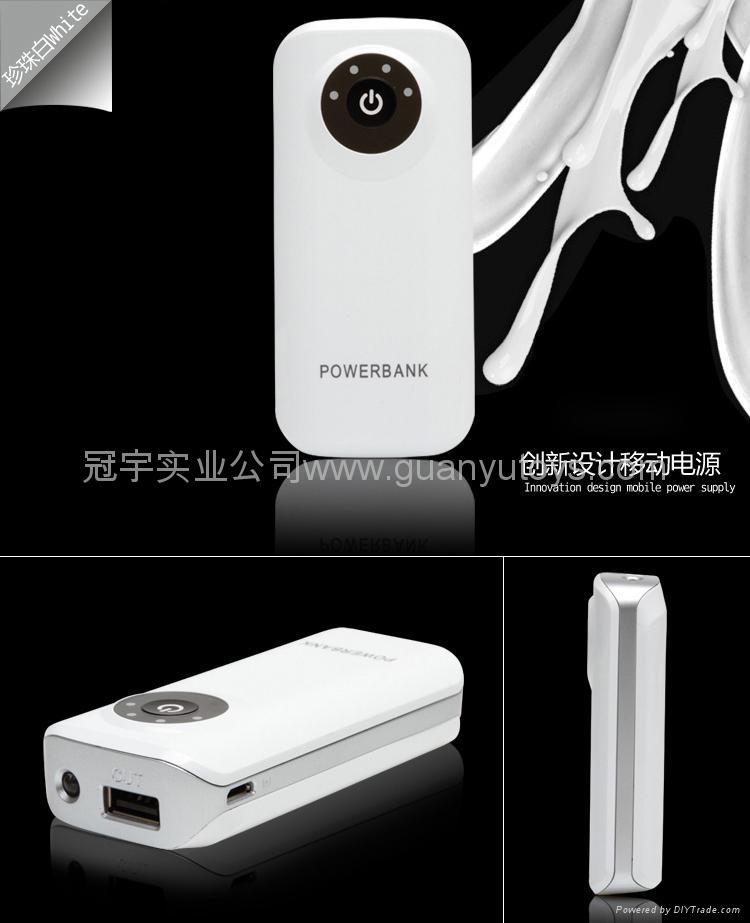 新款A品电芯2400mah鱼嘴移动电源  便捷手机充电宝 1