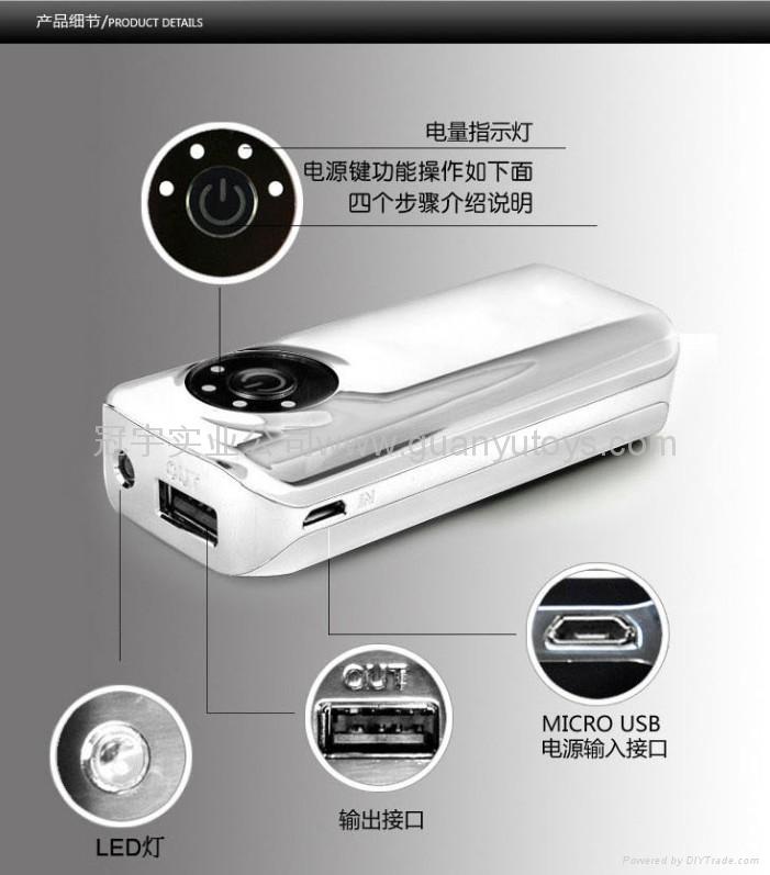 新款A品电芯2400mah鱼嘴移动电源  便捷手机充电宝 5