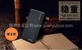 新款A品电芯7200mah大钱