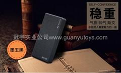 新款A品电芯7200mah大钱包移动电源
