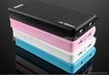 新款A品电芯7200mah大钱包移动电源 3