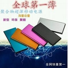 最新款小米通用移动电源 超薄手机充电宝 12000毫安聚合物充电宝