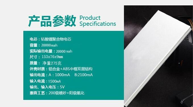 最新款小米通用移动电源 超薄手机充电宝 12000毫安聚合物充电宝 4