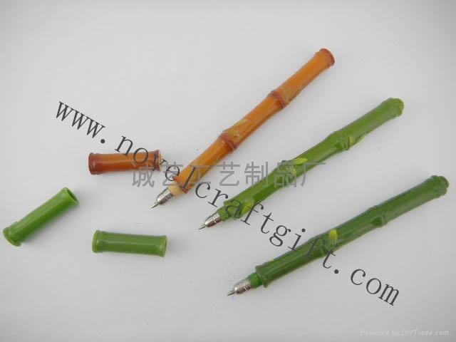 竹子笔 2