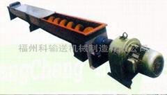 LS(J)系列節能螺旋輸送機