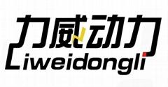 广州喜能电子科技有限公司
