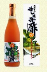 Moromi Vinegar (Citrus Lemon) 720ml