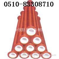 钢衬塑复合防腐管件