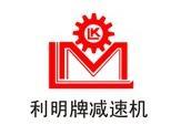 深圳东铁电机有限公司