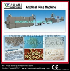 puffed Food Machine Extruder Ireconstituted Nutrition Rice Processing Line