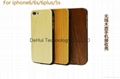 Wooden wireless receiver case for iphone