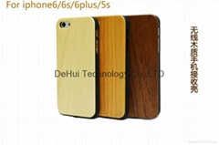Wooden wireless receiver case for iphone 6/6s