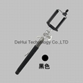 Selfie Stick Extendable Cable Control Self-portrait Monopod for iphone/samsung