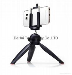 YunTeng Mini Tripod for Cell phones / Cameras