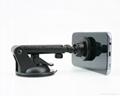 Magnetic car phone mount holder for smartphone