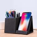 Desktop Pen Holder Wireless Charger Leather Material