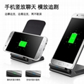 2-Coils QI Wireless Charger Desktop Holder for Smartphones/iPhone/Samsung