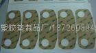3M雙面膠貼     3