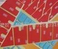 3M雙面膠貼     4