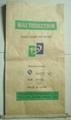 maltodextrin DE10-12,18-20 1