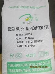 dextrose monohydrate,dextrose powder